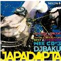 POPGROUP & ブレス式 presents,JAPADAPTA Vol.3 Mixed by DJ BAKU