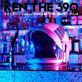 無重力ガール/Chase feat.TAKUMA THE GREAT,FORK,ISH-ONE,サイプレス上野<限定盤>