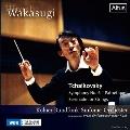 Tchaikovsky: Symphony No.6, Serenade for Strings