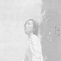 Celebrate/Lost<タワーレコード限定>