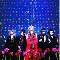 閃光花火 [CD+DVD]<初回限定盤>