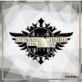 DYNAMIC CHORDベストアルバム 『DYNAMIC CHORD THE BEST』