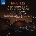ブラームス:ヴァイオリン協奏曲/二重協奏曲