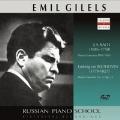 ロシア・ピアノ楽派 - エミール・ギレリス - J.S.バッハ、ベートーヴェン