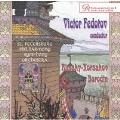 Borodin: Symphony No.2; Rimsky-Korsakov: Russian Easter Overture, etc