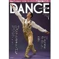 DANCE MAGAZINE 2019年1月号