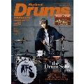 Rhythm & Drums magazine 2019年2月号