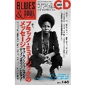 BLUES & SOUL RECORDS Vol.146 [MAGAZINE+CD]