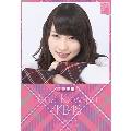 川栄李奈 AKB48 2015 卓上カレンダー