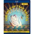 リムスキー=コルサコフ: 歌劇「皇帝サルタンの物語」 [DVD+Blu-ray Disc]