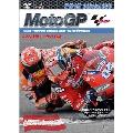 2019MotoGP公式DVD Round 11 オーストリアGP