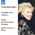 Tchaikovsky: Complete Songs Vol.5 / Ljuba Kazarnovskaya(S), Lubov Orfenova(p)