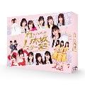 乃木坂スター誕生! 第1巻 DVD-BOX