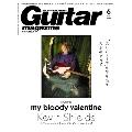 Guitar magazine 2021年6月号