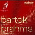 ブラームス: 弦楽五重奏曲第2番 ト長調 Op.111(弦楽合奏版)/バルトーク: 弦楽オーケストラのためのディヴェルティメント
