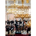 Europakonzert 2013 - From the Spanish Hall at the Prague Castle