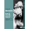 J.S.バッハ: マニフィカト BWV243、ストラヴィンスキー: ミサ曲