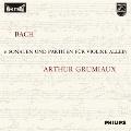 J.S.バッハ: 無伴奏ヴァイオリンのためのソナタとパルティータ全曲