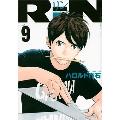 RiN 9