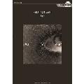 SEKAI NO OWARI「Eye」[リズム・トラックCD付] バンド・スコア [BOOK+CD]