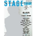 STAGE SQUARE Vol.27