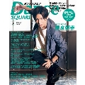 Dance SQUARE Vol.31