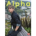 TVガイド Alpha EPISODE QQ