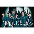 ナイト・ドクター Blu-ray BOX
