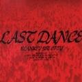 LAST DANCE<通常盤>