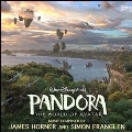 Pandora: The World Of Avatar (Walt Disney Exclusive)