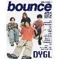 bounce 2021年7月号<オンライン提供 (数量限定)>