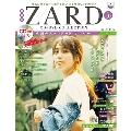 ZARD CD&DVD コレクション10号 2017年6月28日号 [MAGAZINE+CD]