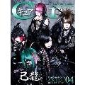 Cure 2017年4月号 Vol.163