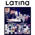 Latina 2017年4月号