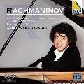 ラフマニノフ:ピアノ・ソナタ第2番(原典版)