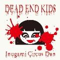 Dead End Kids [CD+DVD]