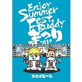 Enjoy Summer Fest Buddy~まつり~ [DVD+CD+グッズ]<完全生産限定盤> DVD