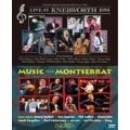 ネブワース1990+モントセラト島救済コンサート