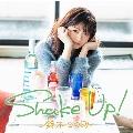 Shake Up!<通常盤>