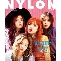 NYLON JAPAN 2017年9月号