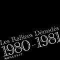Les Rallizes Denudes 1980-1981 - 神奈川大学ライブ(DOUBLE HEADS EXTRA)