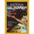 National Geoscratch<スペシャル・プライス盤>