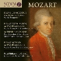 モーツァルト: ピアノ協奏曲第20番、第21番、2台、3台のピアノのための協奏曲、ソナタ 他