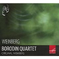 M.Vainberg: Piano Quintet Op.18, String Quartet No.8 Op.66