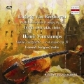 ロシア・ヴァイオリン楽派 - ダヴィド・オイストラフ、レオニード・コーガン