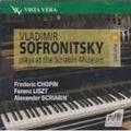 Vladimir Sofronitsky Plays at the Scriabin Museum Vol.9