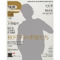 TV LIFE Premium Vol.23