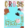 TVfan Cross Vol.25