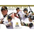 福岡ソフトバンクホークス 2014年卓上カレンダー