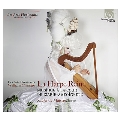 LA HARPE REINE ~王妃のハープ~マリー・アントワネットの宮廷の音楽